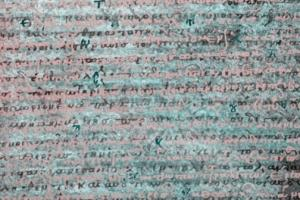 Greek text fragment Thermopylae